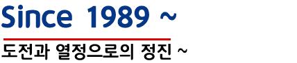 연혁22222.fw